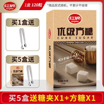 【送糖夹】红棉咖啡方糖120粒速溶咖啡糖块奶茶伴侣方糖块咖啡糖
