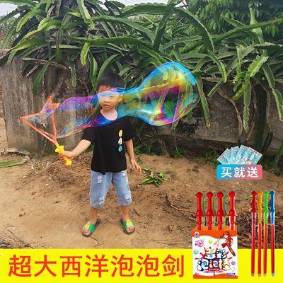儿童玩具泡泡棒西洋剑户外互动吹泡泡机补充液女男孩玩具泡泡剑大