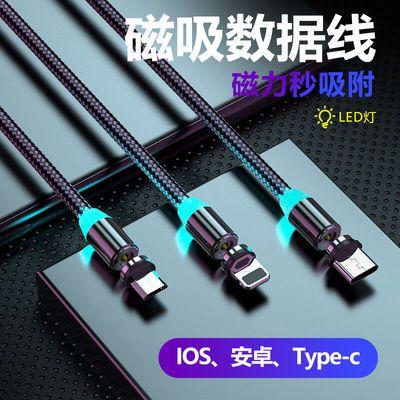 磁吸数据线快充强磁力车载充电线加长苹果安卓type-c华为充电线