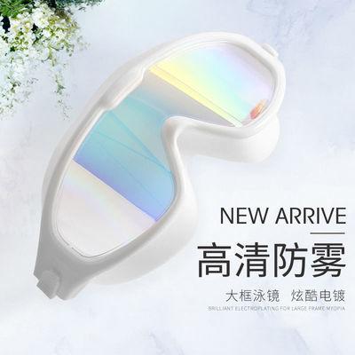 大框泳镜男女近视度数高清防雾防水成人游泳眼镜装备套装潜水镜