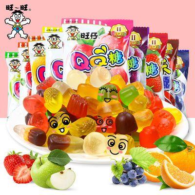 旺仔QQ糖旺仔20g*20包小包装旺旺散装整箱软糖喜糖可乐味荔枝儿童
