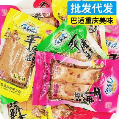 Q弹豆干便宜零食麻辣豆腐干五香豆干小包休闲零食小吃 贝小仙豆干
