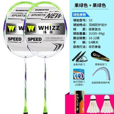 防磨防断线羽毛球拍2支装正品全碳素成人进攻型双 羽拍单耐打套装