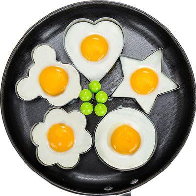 加厚不锈钢煎蛋模具DIY煎蛋器模型煎鸡蛋创意荷包蛋爱心饭团神器