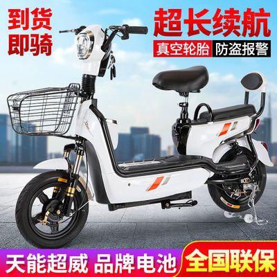 电动车成人新款电瓶车48V两轮电动自行车小型锂电车男女士代步车