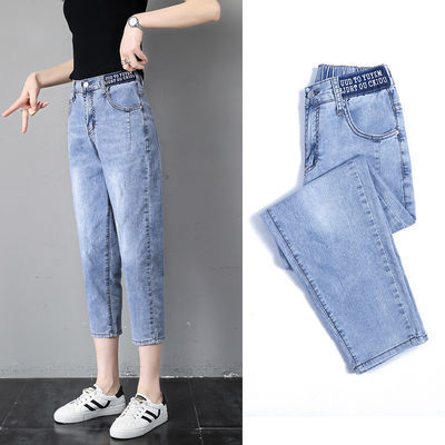 23063/2021新款七分牛仔裤女夏薄款高腰宽松显瘦哈伦裤小个子八分萝卜裤