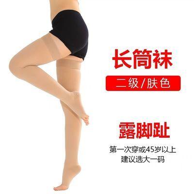 静脉曲张弹力裤袜医用治疗性男女二级三级长筒袜子防血栓孕妇术后