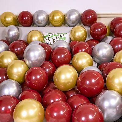 婚庆结婚气球婚房装饰套装网红马卡龙汽球生日开业订婚庆场景布置