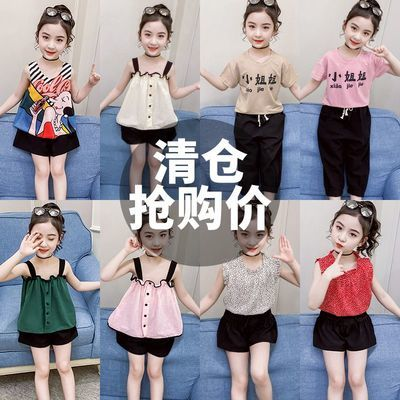 女童夏装2020新款夏季洋气时尚儿童短袖套装两件套小女孩时髦童装