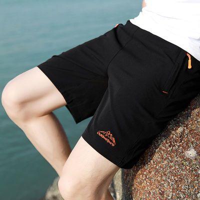 短裤男运动五分裤男宽松胖子肥佬沙滩裤特大码加肥加大码男士中裤
