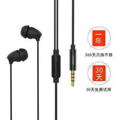 优品Remax睡眠耳机入耳式vivoppo小米苹果通用耳塞睡觉专用降噪硅