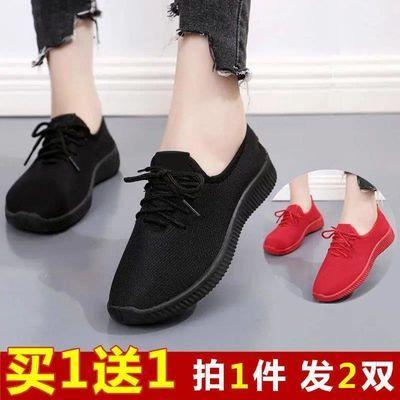 买一份=2双老北京布鞋女鞋2019新款潮学生透气妈妈鞋女运动鞋