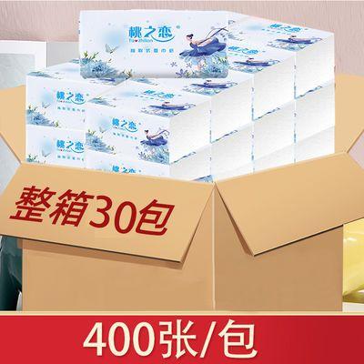 桃之恋30包6包原木抽纸整箱批发卫生纸家庭装厕纸巾餐巾纸面巾纸