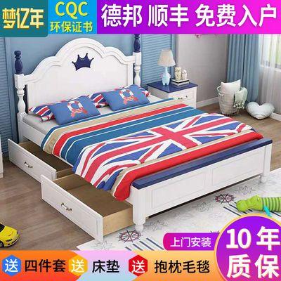 欧式床1.5米双人实木床1.8米成人主卧单人床儿童公主床家具1.2米