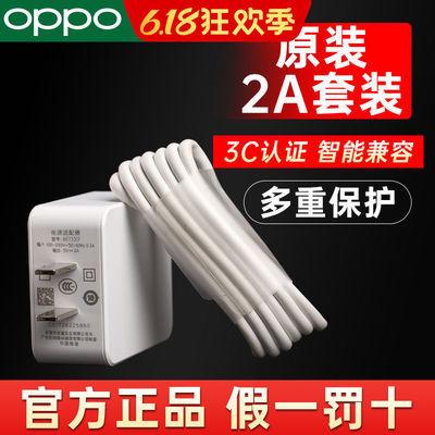 OPPO原装充电器r17 A5 A9 A11 A11X A59 A59S A57 A7X A83 R15x