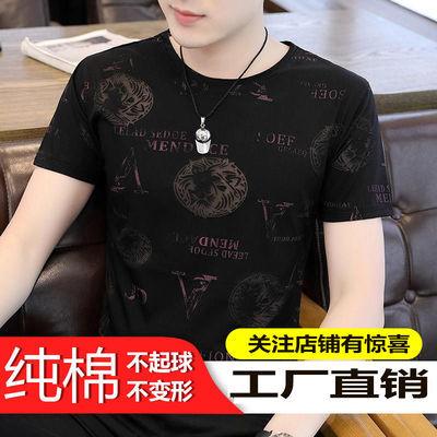 纯棉夏季2020新款潮流韩版圆领T恤男青少年上衣花色学生T恤衫