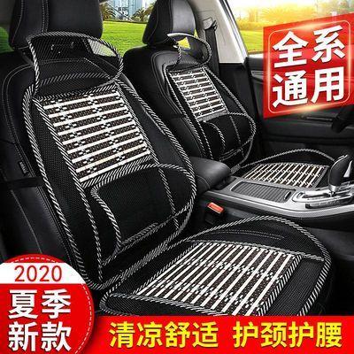 夏季汽车坐垫凉席凉垫单片货车冰丝车座垫夏天通用车垫靠背垫腰靠