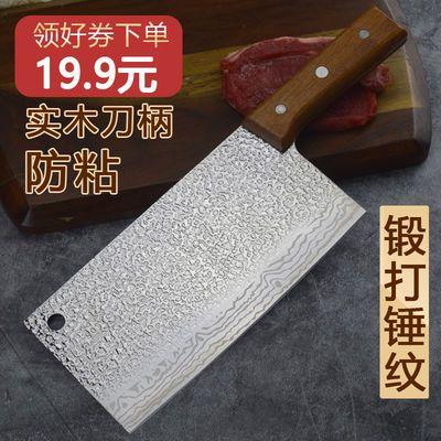 锻打锤纹防粘菜刀家用不锈钢切片刀锋利切菜切肉刀厨房专用阳江刀