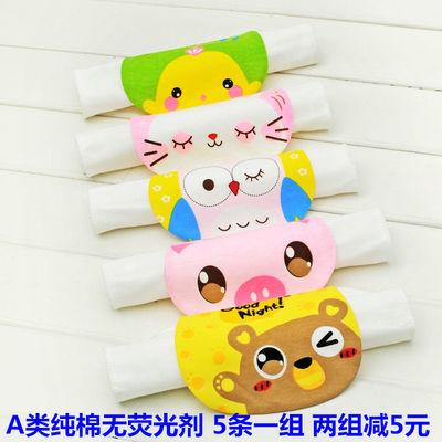5条 儿童纯棉吸汗垫背巾宝宝隔汗巾纱布幼儿园小学生加大码0-10岁