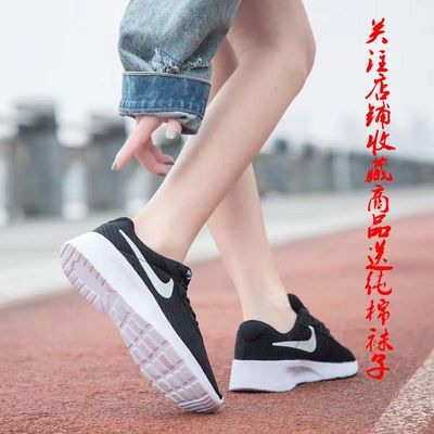 2020新款时尚百搭运动休闲鞋网面透气轻便反震跑步鞋情侣鞋学生鞋
