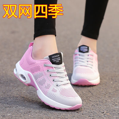 春夏透气运动鞋女学生软底网鞋防滑旅游鞋气垫休闲鞋新款跑鞋子女