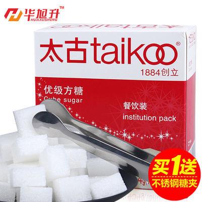 【特价】买就配糖夹 Taikoo太古方糖白砂糖咖啡奶茶伴侣454g共100