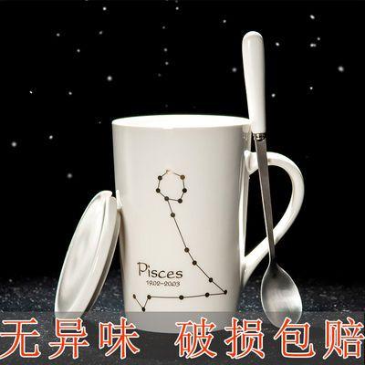 潮流陶瓷创意马克杯带盖勺杯子个性情侣男女牛奶咖啡茶杯家用水杯