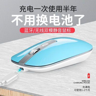 无线鼠标蓝牙可充电静音苹果联想华为小米笔记本游戏鼠标USB通用