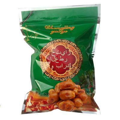 椰枣大个伊拉克黄椰枣天然伊朗黑椰枣1斤5斤阿联酋黑椰枣进口蜜枣