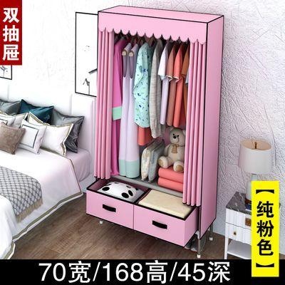 衣柜简易布衣柜钢管单人宿舍宜家加厚布艺全钢架组装双人家用布柜