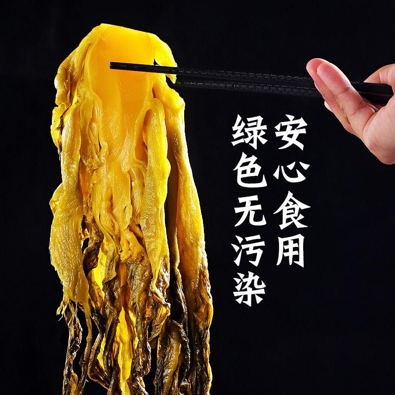 四川老坛酸菜鱼调料酸菜袋装泡酸菜泡菜批发下饭菜酸菜粉丝多规格