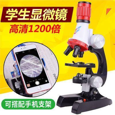 1200高倍显微镜小学生儿童手机玩具科学实验套装动物标本生日礼物