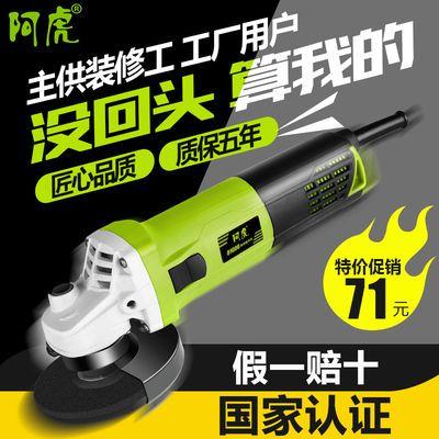 阿虎角磨机打磨机磨光机手砂轮机手磨机大功率多功能小型电动工具