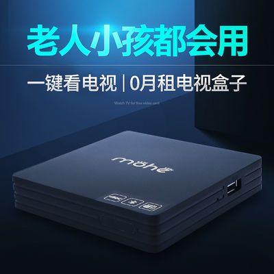 魔河C3+机顶盒4K网络机顶盒双WIFI电视机顶盒高清网络电视机顶盒