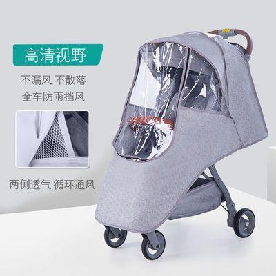婴儿推车通用雨罩防风保暖罩加厚遮雨宝宝儿童车高景观推车挡风罩