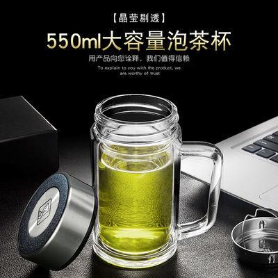 渊之源大容量双层玻璃泡茶杯真空办公杯380ml/550ml