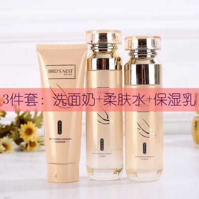 纯天然孕妇护肤品套装水乳控油清爽保湿补水亮白孕期哺乳期化妆品