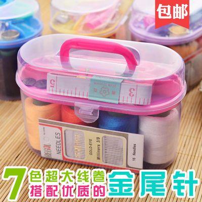 家用迷你便携针线盒套装缝纫缝补针线包大号手缝针线收纳盒整理箱