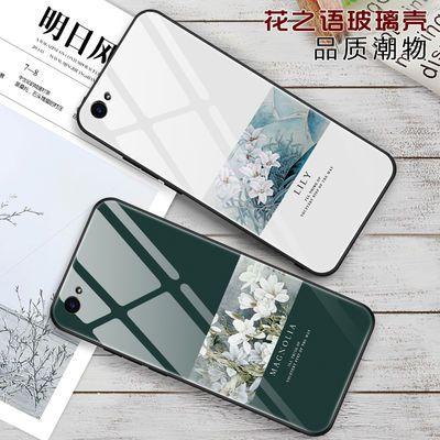 OPPOA3手机壳a5日韩防摔oppa保护套opa网红玻璃少女款潮牌硬壳男