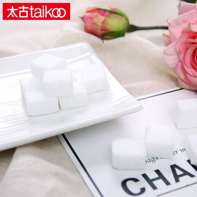 【特价】太古方糖块咖啡调糖奶茶伴侣454g盒装方糖块100个白砂糖