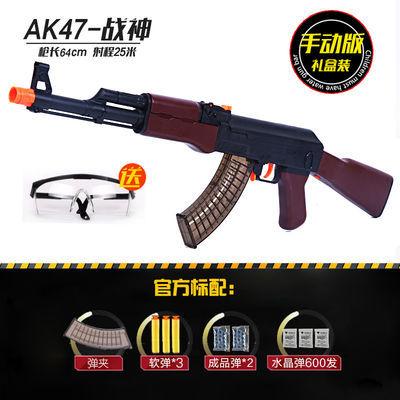 无影AK47水弹枪 儿童穿越火线游戏玩具枪 CF亲子互动安全AWM软弹