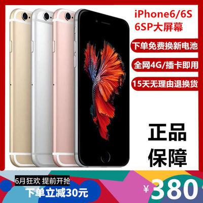 iPhone6代/二手苹果6p/6splus5.5寸全网通4G正品指纹7代7Plus手机