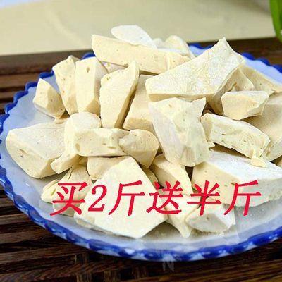 贵州特产麦芽糖纯手工麻糖叮叮糖敲糖小吃丁丁糖纯手工打糖