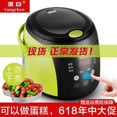 汤臣迷你电饭煲家用2L/2.5L智能电饭锅家用正品小型煮饭锅多功能