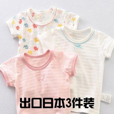儿童体恤纯棉新款日系女童短袖t恤2020年夏季女宝宝半袖透气印花
