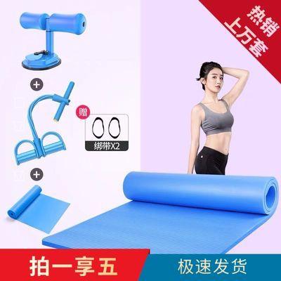 20507/瑜伽垫瑜伽器材初学者防滑垫子男女家用健身舞蹈三件套装减肥瘦身