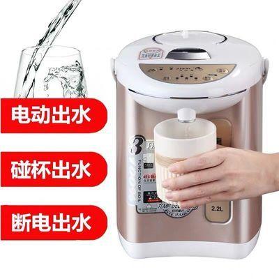 婴儿智能恒温调奶器全自动冲奶器宝宝暖奶器泡奶冲奶粉机儿童水壶