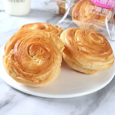 飞旺手撕面包西式早餐糕点原味红豆蔓越莓味老人面包小孩零食批发