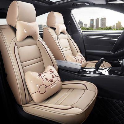 汽车坐垫四季通用全包围座套皮革冰丝卡通夏季编织车垫透气坐椅套