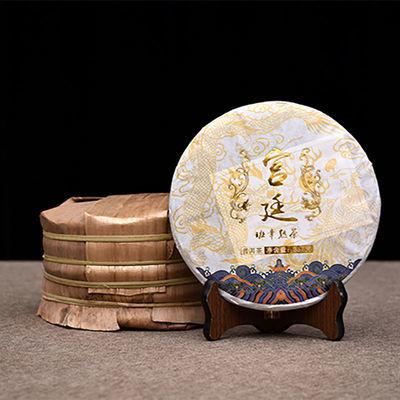 【熟普洱】云南勐海金芽宫廷普洱茶老熟茶饼 茶叶 批发 357克 1饼